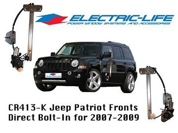 compass 4 door fronts 2007 2014 electric life power window systems rh electric life com